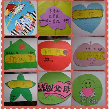 部分学生优秀家风家训作品展示图片