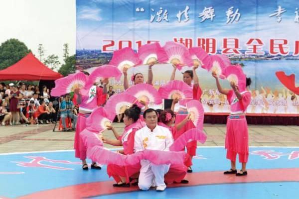 侧记舞动a侧记湘阴--湘阴县全民广场舞v侧记激情看音视频抖图片