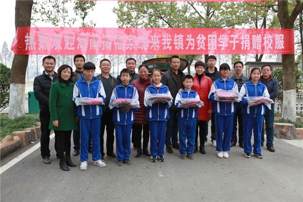 参加现场捐赠的拓福家纺有限公司负责人表示,后续还将捐赠300套小学生